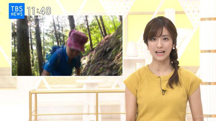 2019年08月22日田村真子の画像03枚目