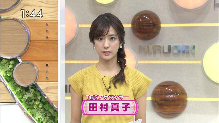 2019年08月22日田村真子の画像08枚目