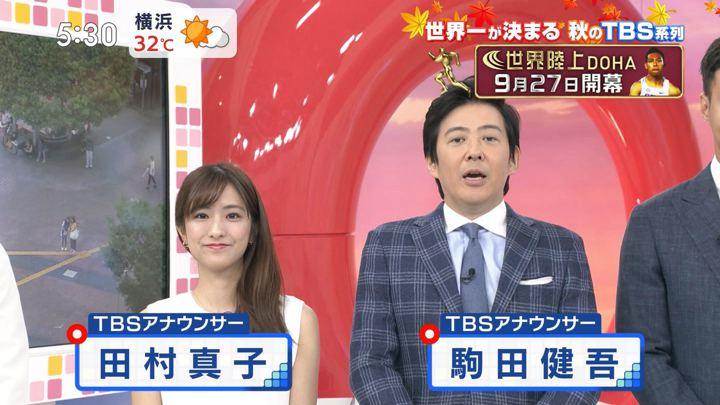 2019年08月24日田村真子の画像01枚目