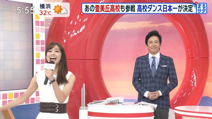 2019年08月24日田村真子の画像05枚目
