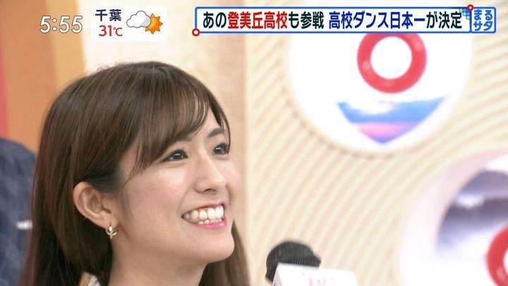 2019年08月24日田村真子の画像07枚目