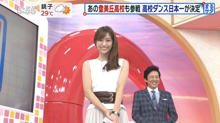 2019年08月24日田村真子の画像11枚目