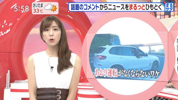 2019年08月24日田村真子の画像12枚目