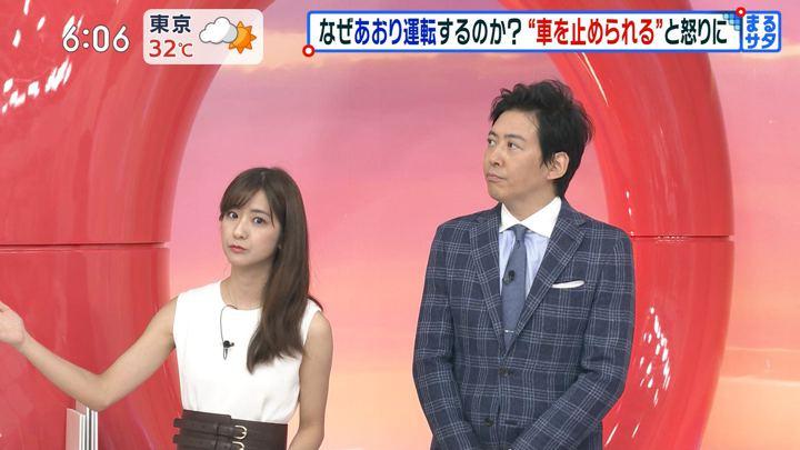 2019年08月24日田村真子の画像13枚目