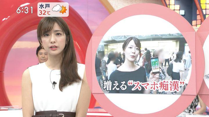 2019年08月24日田村真子の画像15枚目