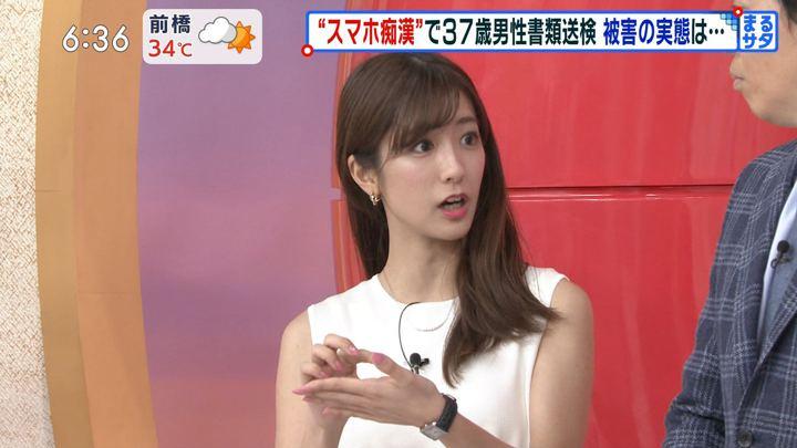 2019年08月24日田村真子の画像16枚目