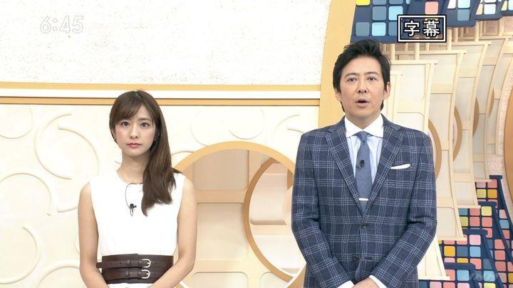 2019年08月24日田村真子の画像18枚目