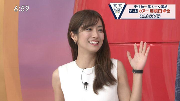 2019年08月24日田村真子の画像22枚目