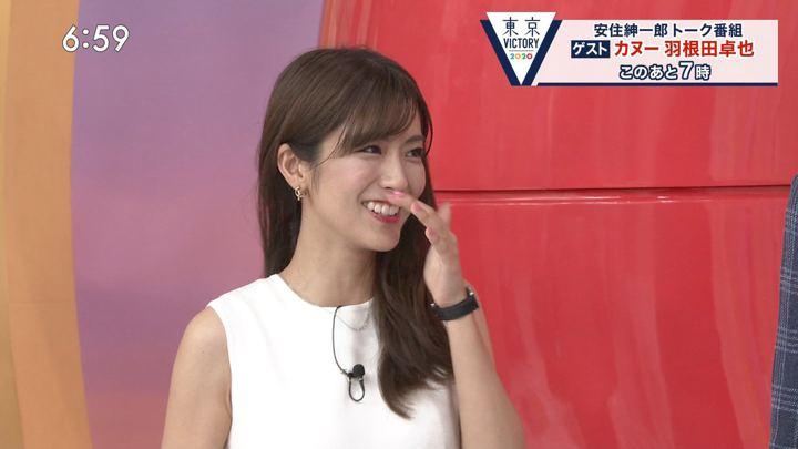 2019年08月24日田村真子の画像23枚目