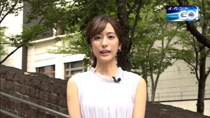 2019年08月26日田村真子の画像04枚目
