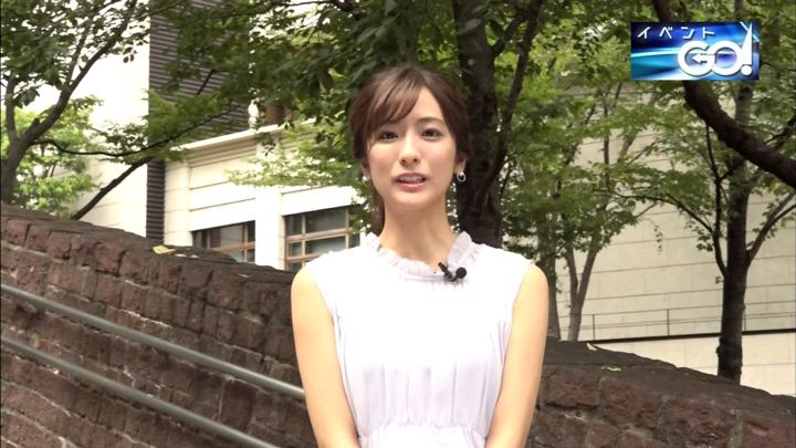 2019年08月26日田村真子の画像07枚目