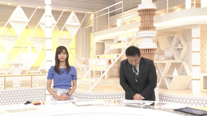 2019年08月29日田村真子の画像01枚目