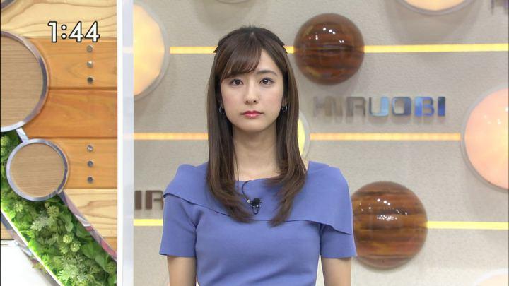 2019年08月29日田村真子の画像05枚目