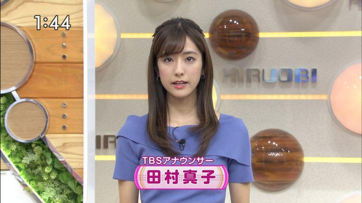 2019年08月29日田村真子の画像06枚目