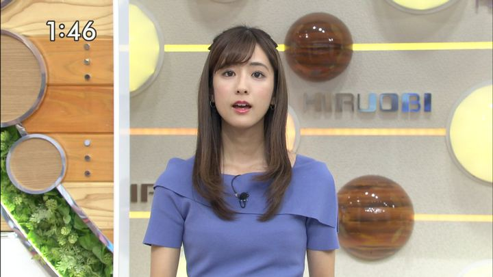 2019年08月29日田村真子の画像07枚目