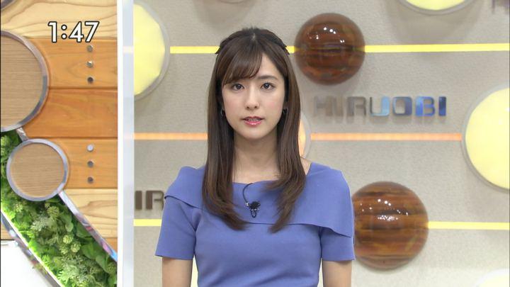 2019年08月29日田村真子の画像08枚目