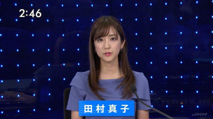 2019年08月29日田村真子の画像09枚目