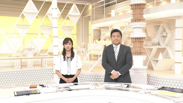 2019年08月30日田村真子の画像01枚目