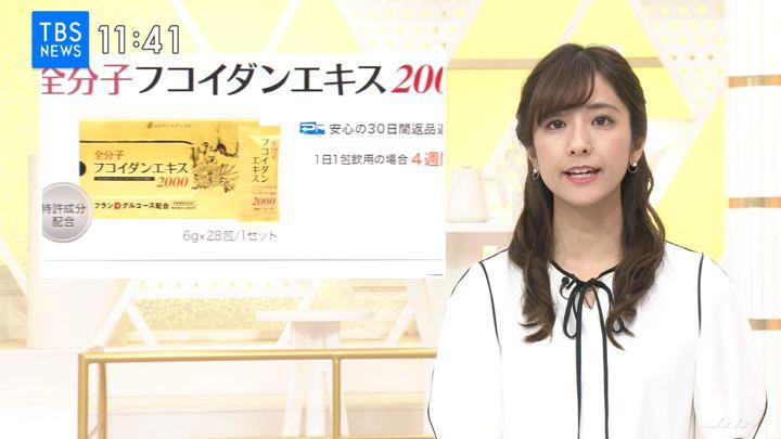 2019年08月30日田村真子の画像03枚目