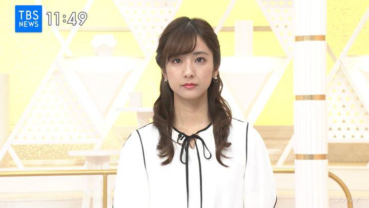 2019年08月30日田村真子の画像04枚目