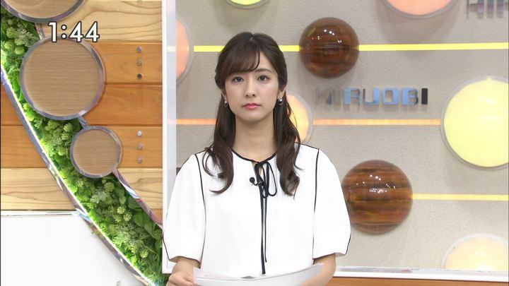 2019年08月30日田村真子の画像07枚目