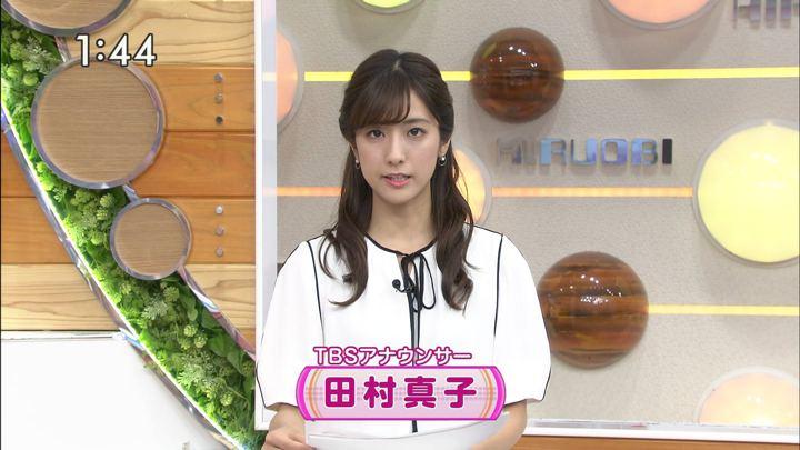 2019年08月30日田村真子の画像08枚目