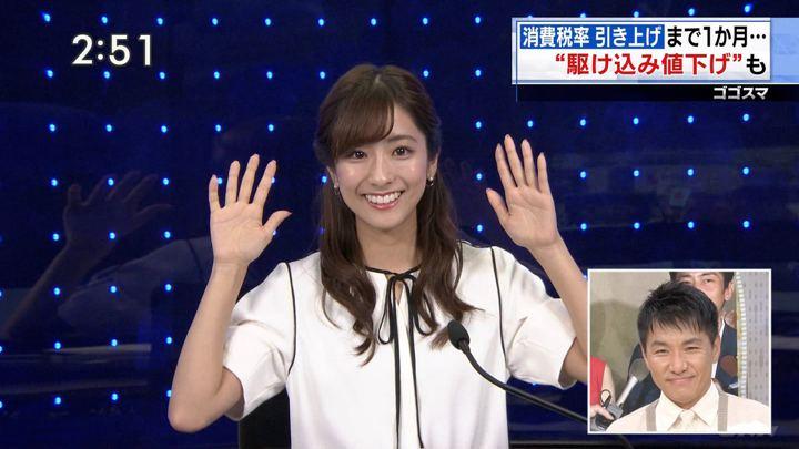 2019年08月30日田村真子の画像14枚目