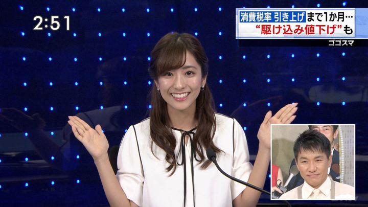 2019年08月30日田村真子の画像15枚目