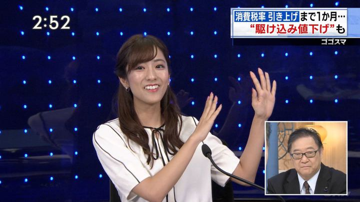 2019年08月30日田村真子の画像16枚目