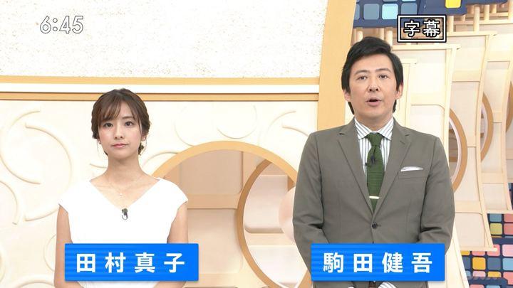 2019年08月31日田村真子の画像08枚目
