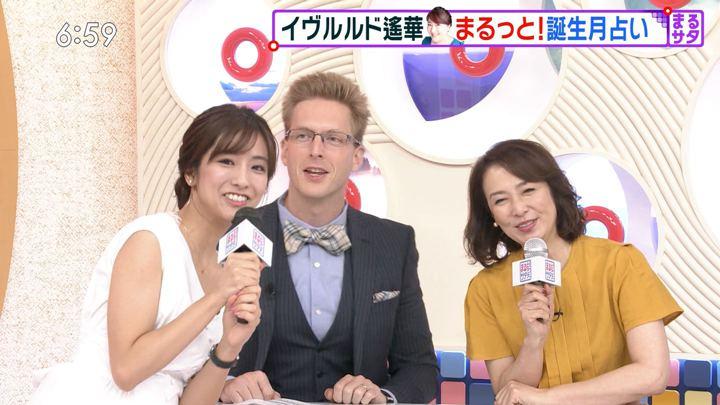 2019年08月31日田村真子の画像10枚目
