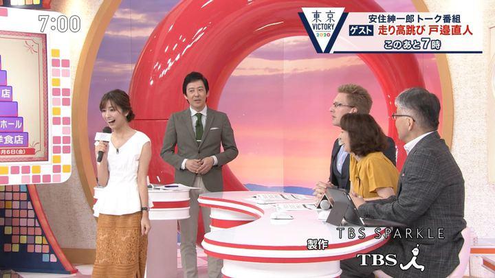 2019年08月31日田村真子の画像11枚目