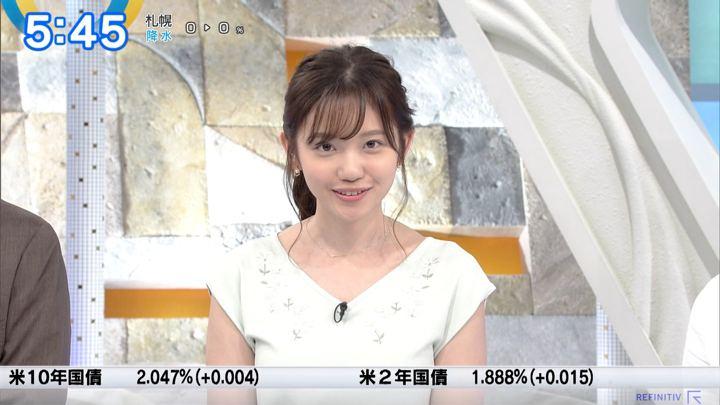 2019年07月09日田中瞳の画像02枚目