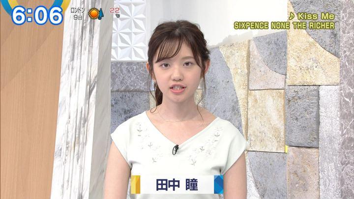 2019年07月09日田中瞳の画像04枚目