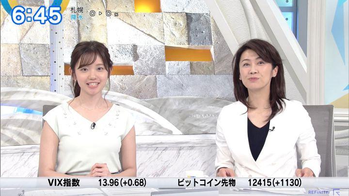 2019年07月09日田中瞳の画像06枚目