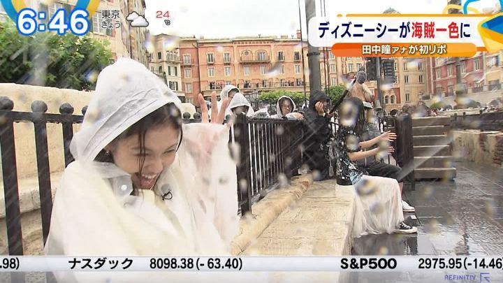 2019年07月09日田中瞳の画像08枚目