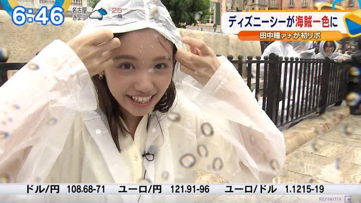 2019年07月09日田中瞳の画像10枚目