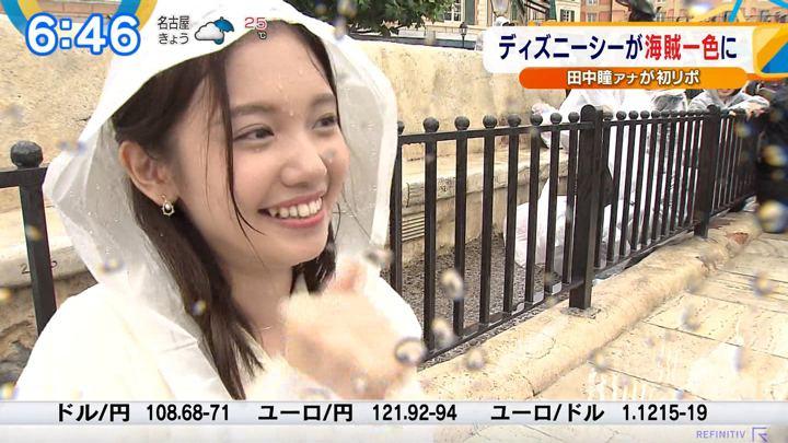 2019年07月09日田中瞳の画像11枚目