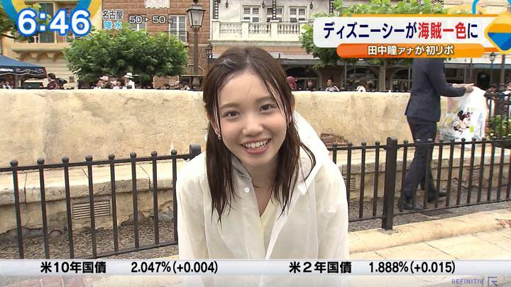 2019年07月09日田中瞳の画像12枚目