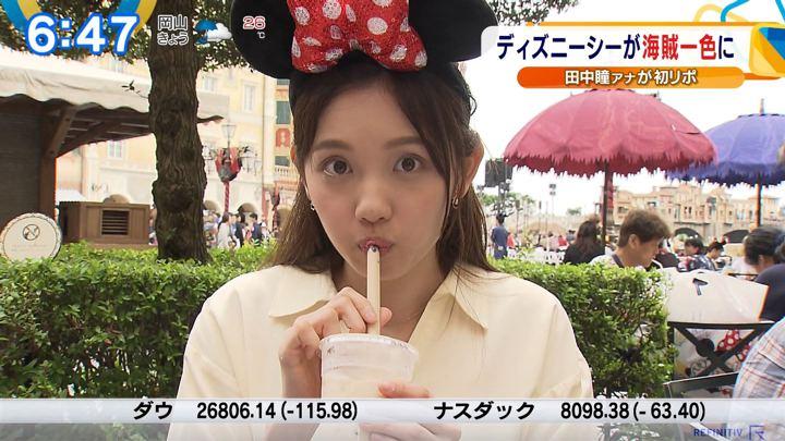 2019年07月09日田中瞳の画像14枚目