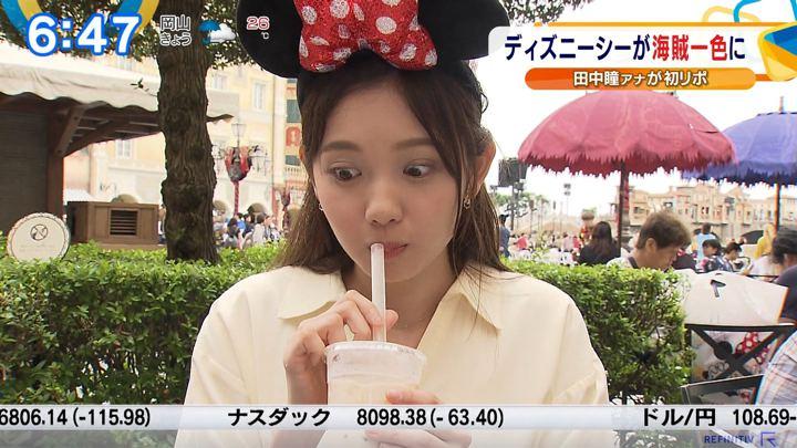 2019年07月09日田中瞳の画像15枚目