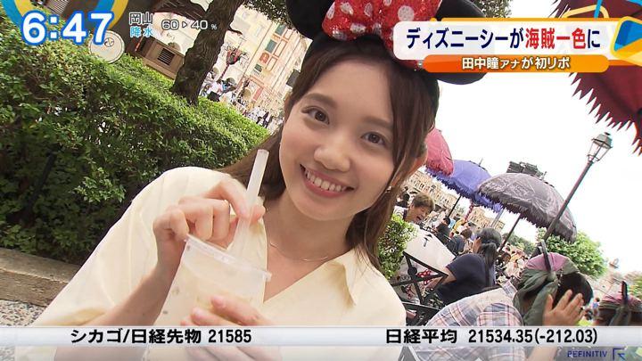 2019年07月09日田中瞳の画像17枚目