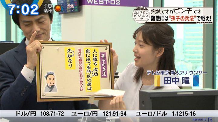 2019年07月09日田中瞳の画像21枚目