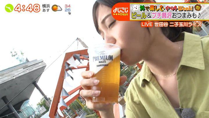 2019年07月30日田中瞳の画像02枚目