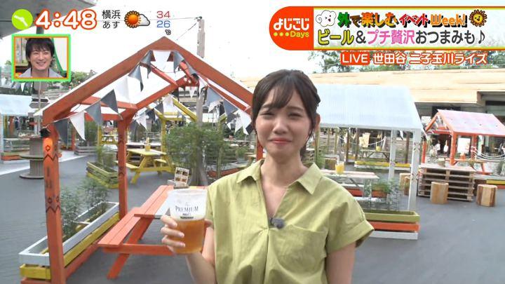 2019年07月30日田中瞳の画像04枚目
