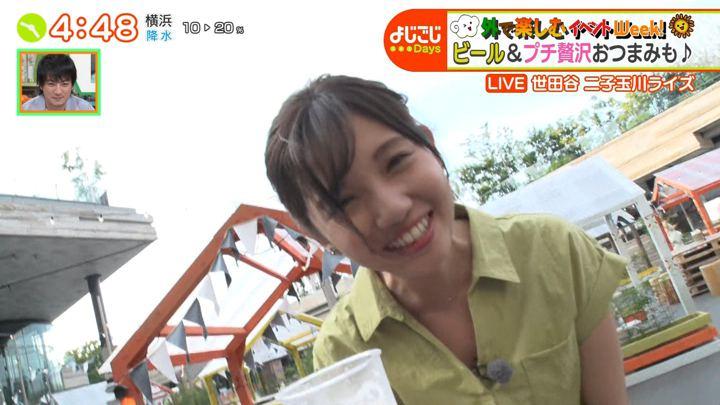 2019年07月30日田中瞳の画像07枚目