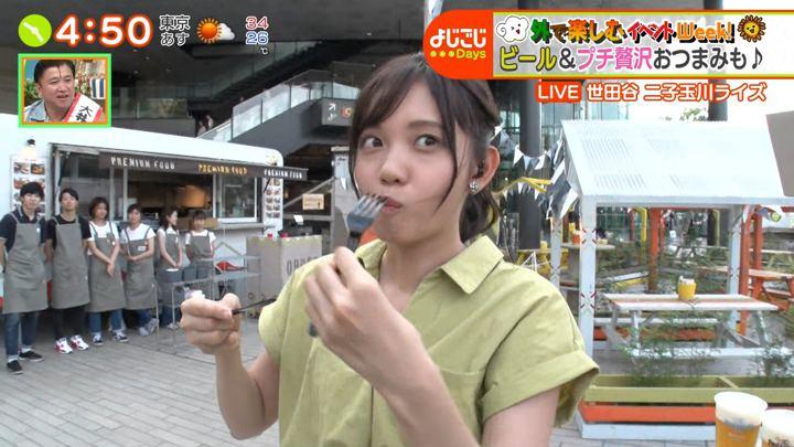 2019年07月30日田中瞳の画像12枚目
