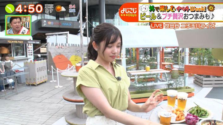 2019年07月30日田中瞳の画像13枚目