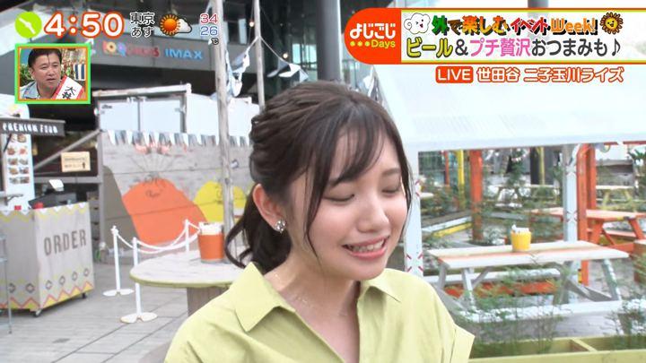 2019年07月30日田中瞳の画像14枚目
