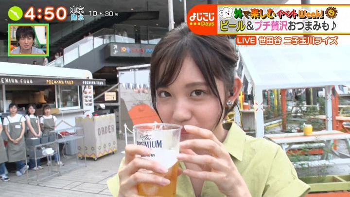 2019年07月30日田中瞳の画像16枚目